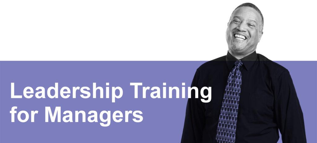 リーダーシップ・トレーニング・フォー・マネージャーズ・コースのご案内