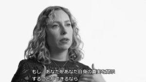 デールカーネギー 企業研修マーシャ・ロス